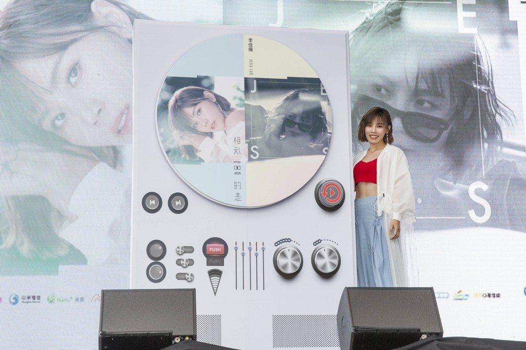 李佳薇7日舉辦簽唱會。圖/華納音樂提供