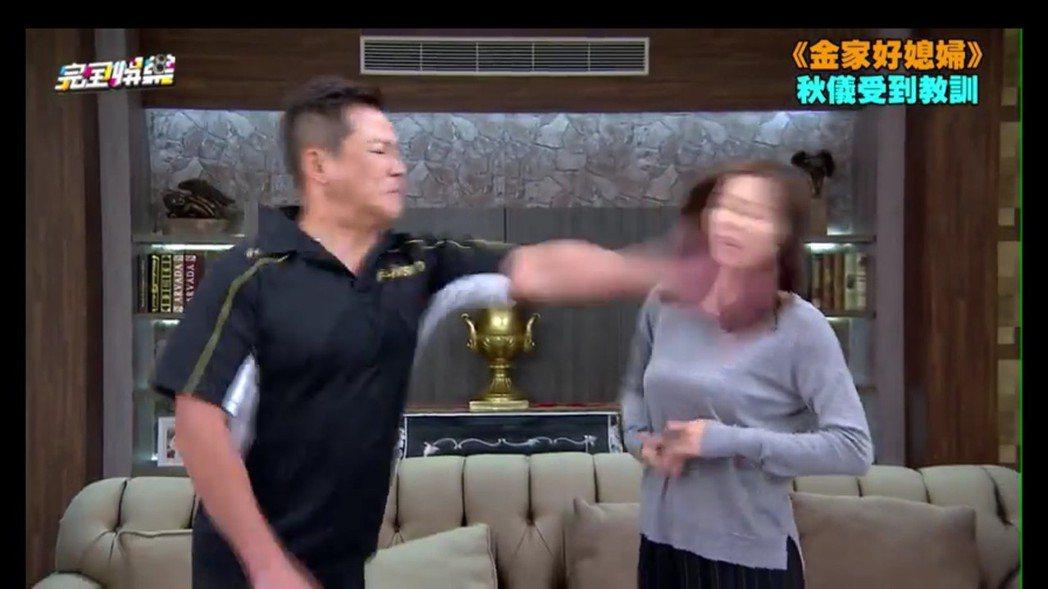 江宏恩也氣到狠甩張靜之一巴掌。圖/翻攝完全娛樂youtube