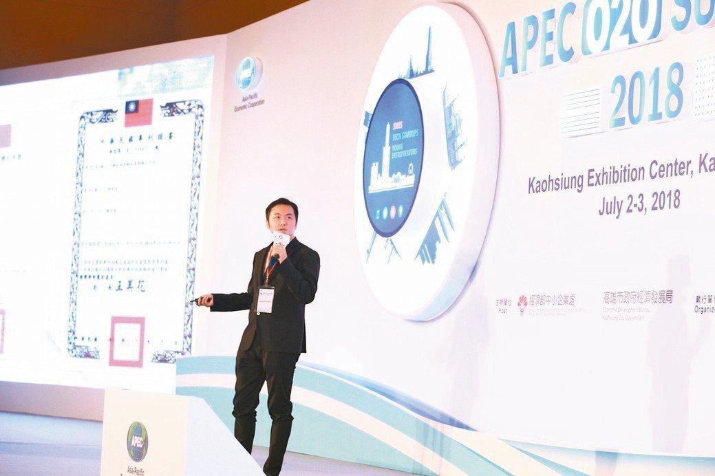 謝佳憲在APEC O2O高峰會台上演說 圖/晶鑽生醫提供