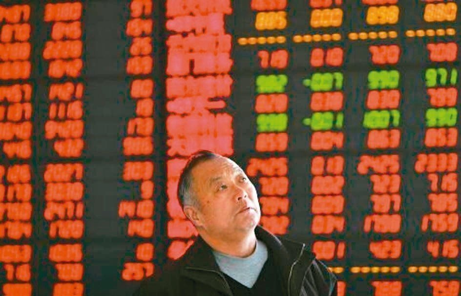 中國股、匯雙跌,引發投資人對2015-16年的痛苦記憶。 本報系資料庫