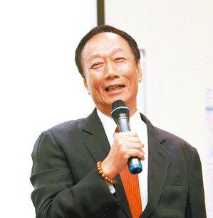 鴻海董座郭台銘