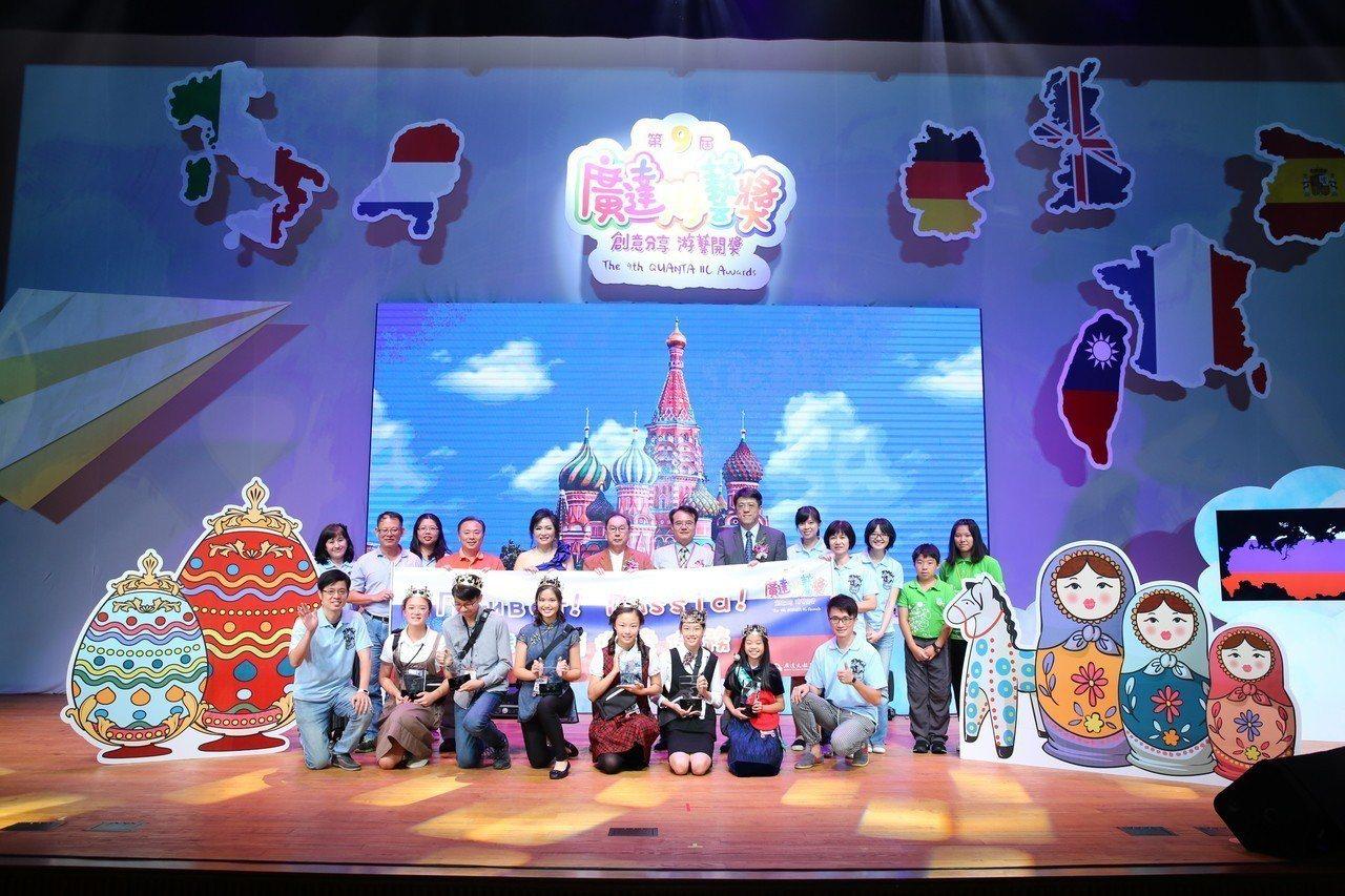 第九屆「廣達游藝獎」在長達近三個月競爭,「導覽達人」競賽從八百多位學生到最終中學...