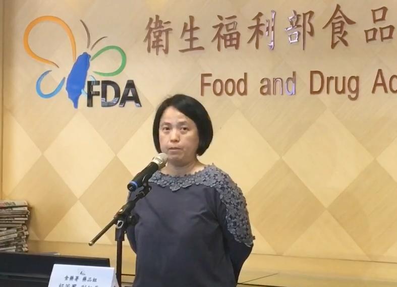 食藥署藥品組副組長祁若鳳說,原料藥valsartan的成分沒問題,卻被驗出含有「...