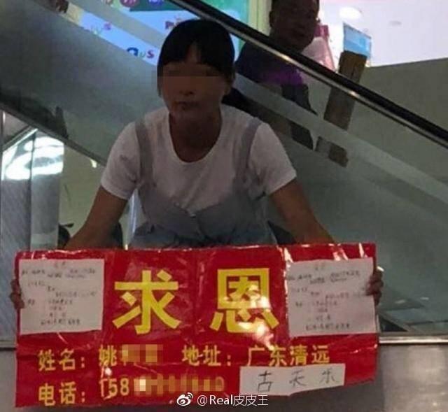 女子向古天樂借100萬人民幣。圖/摘自微博