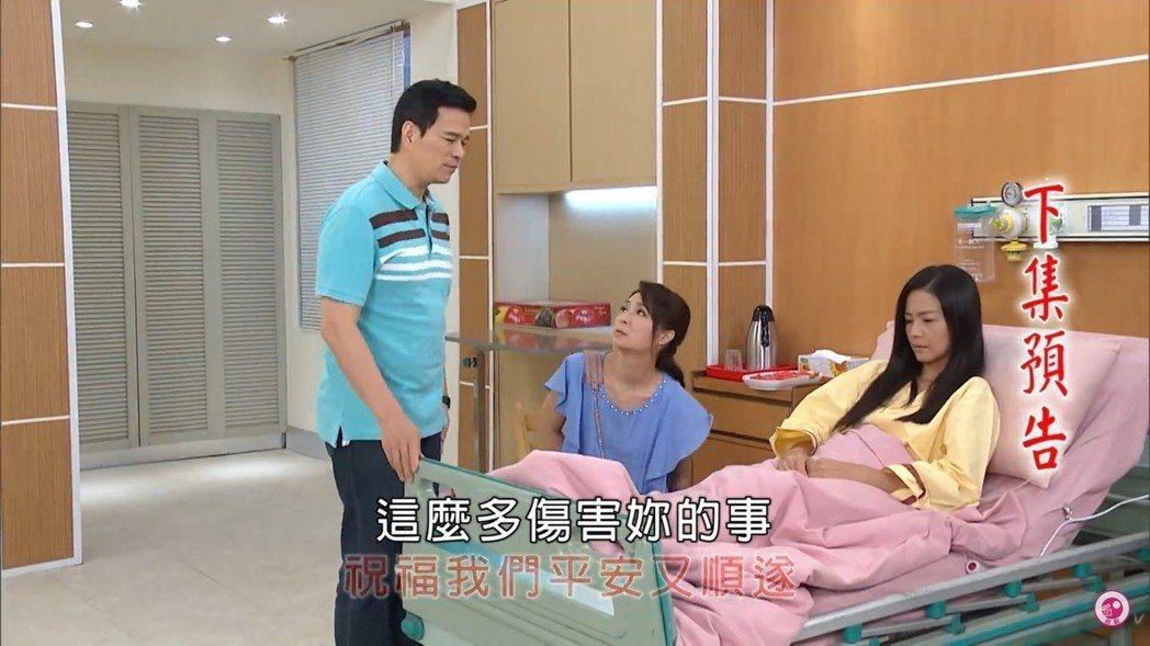 張䕒心(右)在「幸福來了」中演出李興文的小三,最後竟得肝病,竟由正宮李珞晴捐肝。
