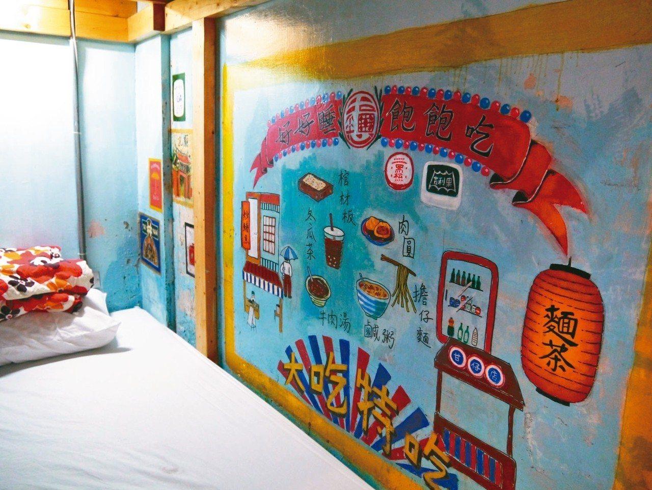 福憩背包客棧每床500元起,床旁還有各種彩繪。 記者羅建怡/攝影