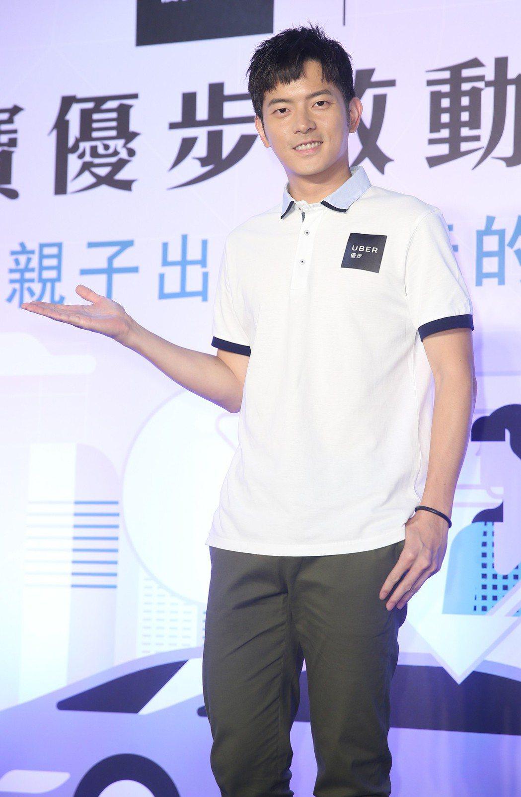 Uber四都推出寶寶優步,藝人宥勝代言。記者陳正興/攝影