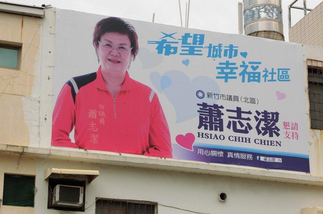 國民黨提名的新竹市議員候選人,目前都未與黨內提名的市長候選人許明財刊出聯合競選看...
