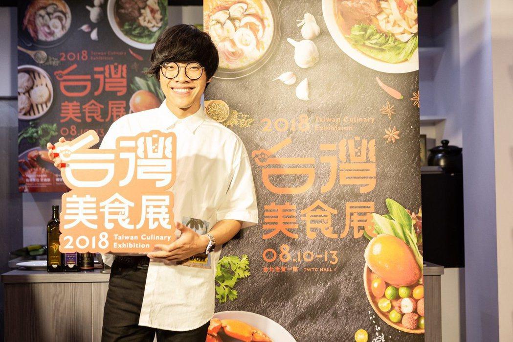 盧廣仲出任2018台灣美食展宣傳大使。圖/擷自臉書
