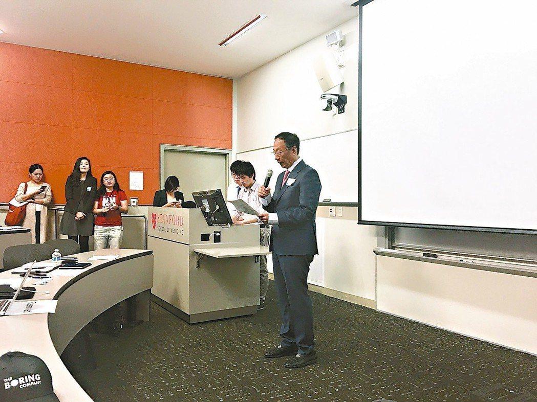 鴻海董事長郭台銘(右)在美國史丹佛大學演講。 讀者/提供