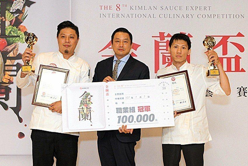第八屆金蘭盃國際廚藝賽職業組由荷塘無菜單料理李坤璋、李宗達奪冠。 金蘭食品/提供
