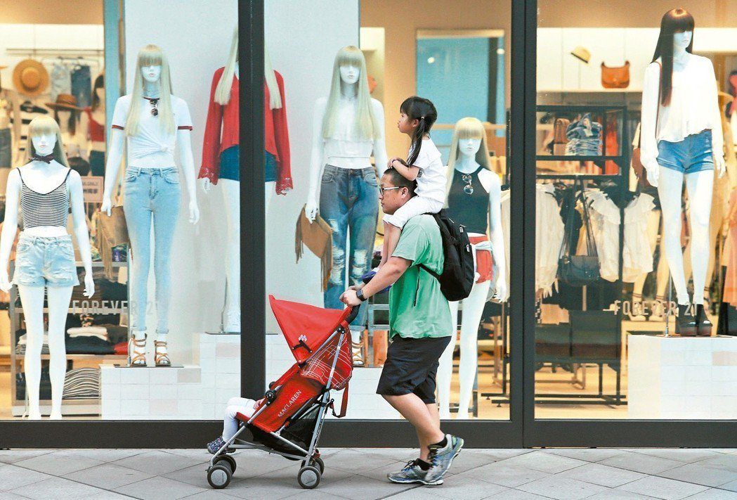 國發會委外研究:年改減少消費,衝擊產業。 報系資料照