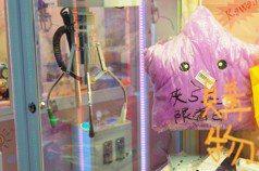 「共享經濟」的背面:夾娃娃機的賭博罪陰影