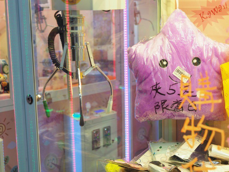 大街小巷上無所不在的夾娃娃機成為近年台灣的獨特街景。 攝影/許伯崧