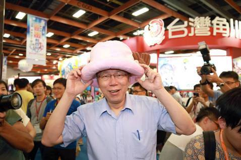 撒嬌世代與萌文化:為什麼台灣政治人物喜歡裝可愛?