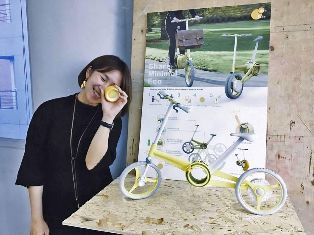 中華大學師生發明的「B-Bike」,是一款共享單車系統。 中華創新發明學會/提供...