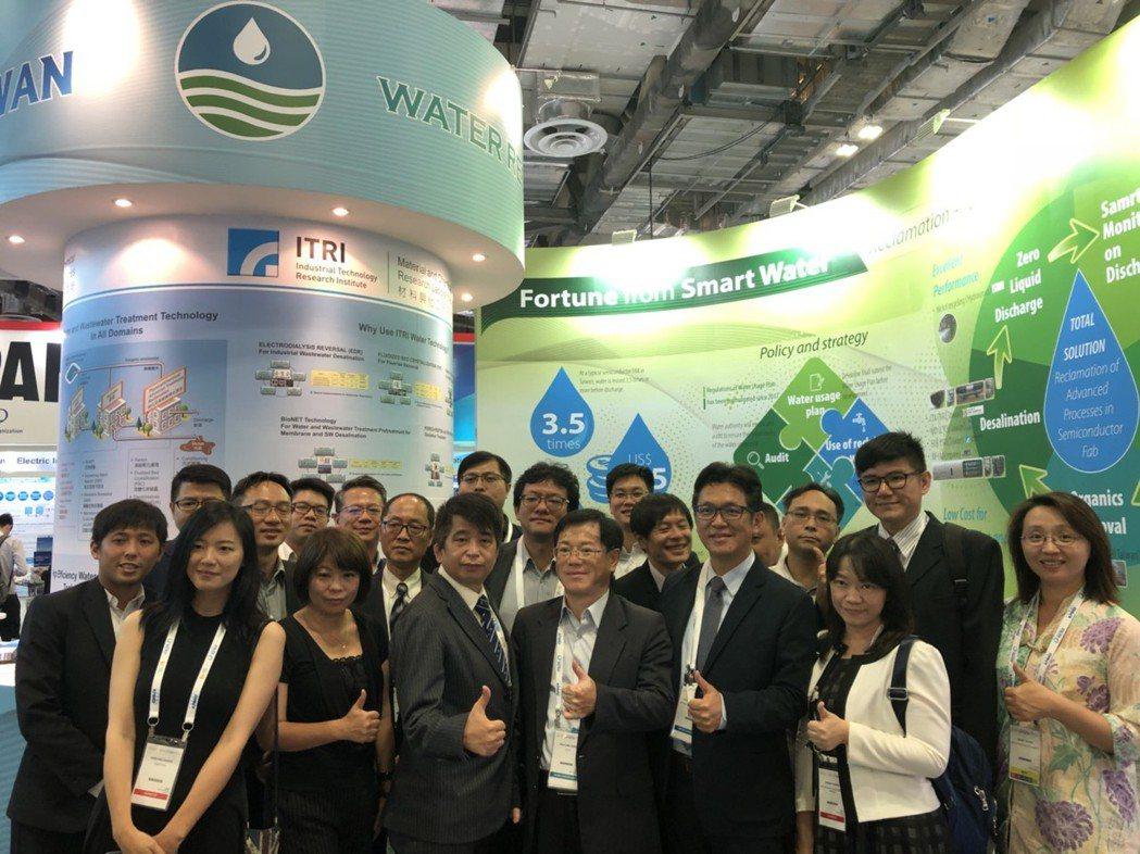 新加坡國際水週今天開幕,由經濟部水利署組長張廣智(前排右四)率團與會參加。商研院...