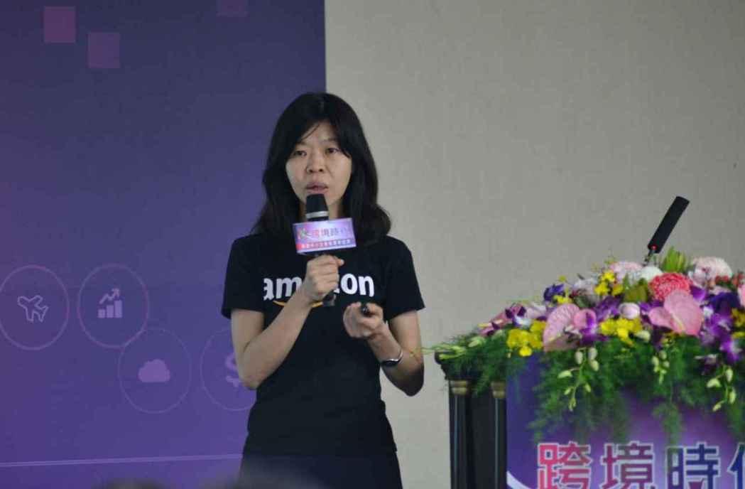 亞馬遜全球開店台灣區總經理林惠君主講「布局下一代貿易鏈-跨境電商帶動新趨勢」,分...