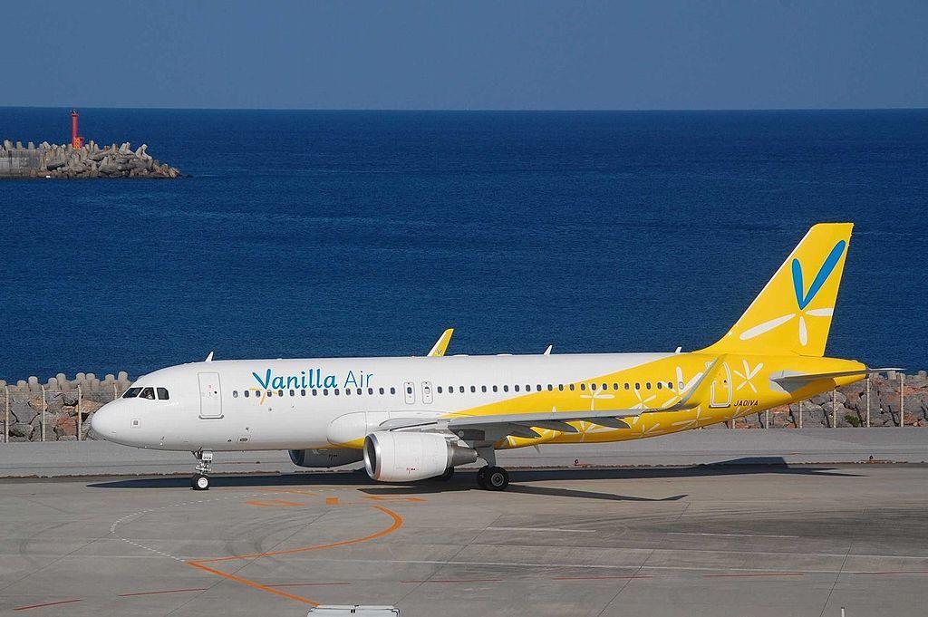 香草航空。 圖/維基百科