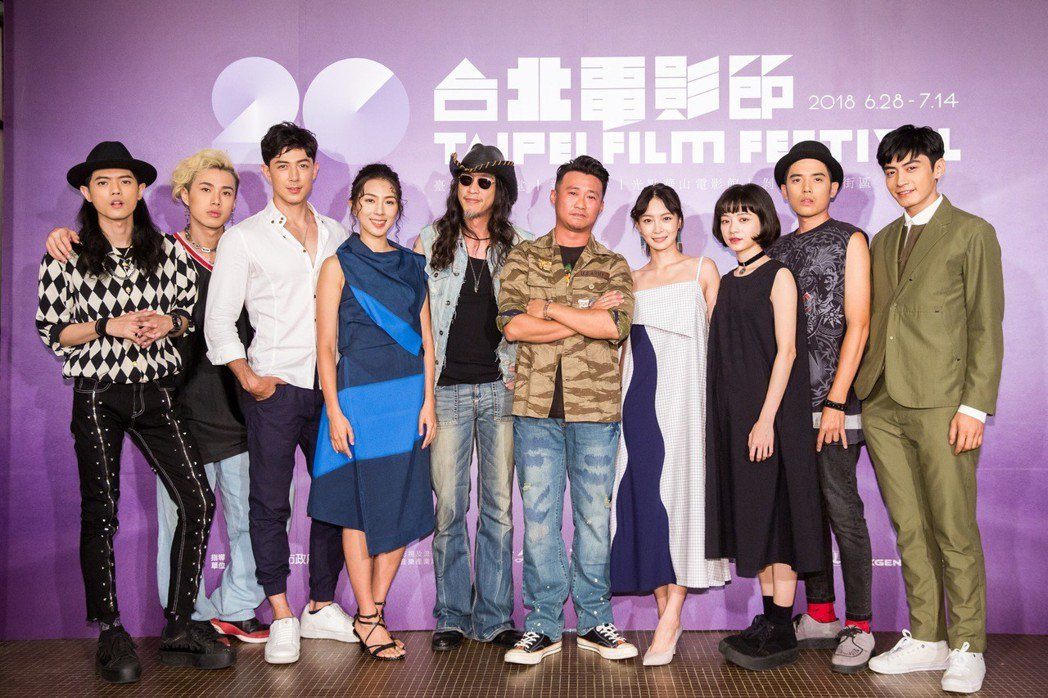 電影將於9月14日上映。圖/台北電影節提供