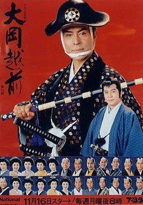 日本演員加藤剛病逝。他曾主演「大岡越前」長達30年。圖片翻攝C.A.L製作公司官...