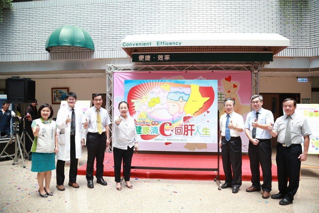 嘉義縣C肝盛行率為台灣地區5倍 衛生局啟動追蹤醫療