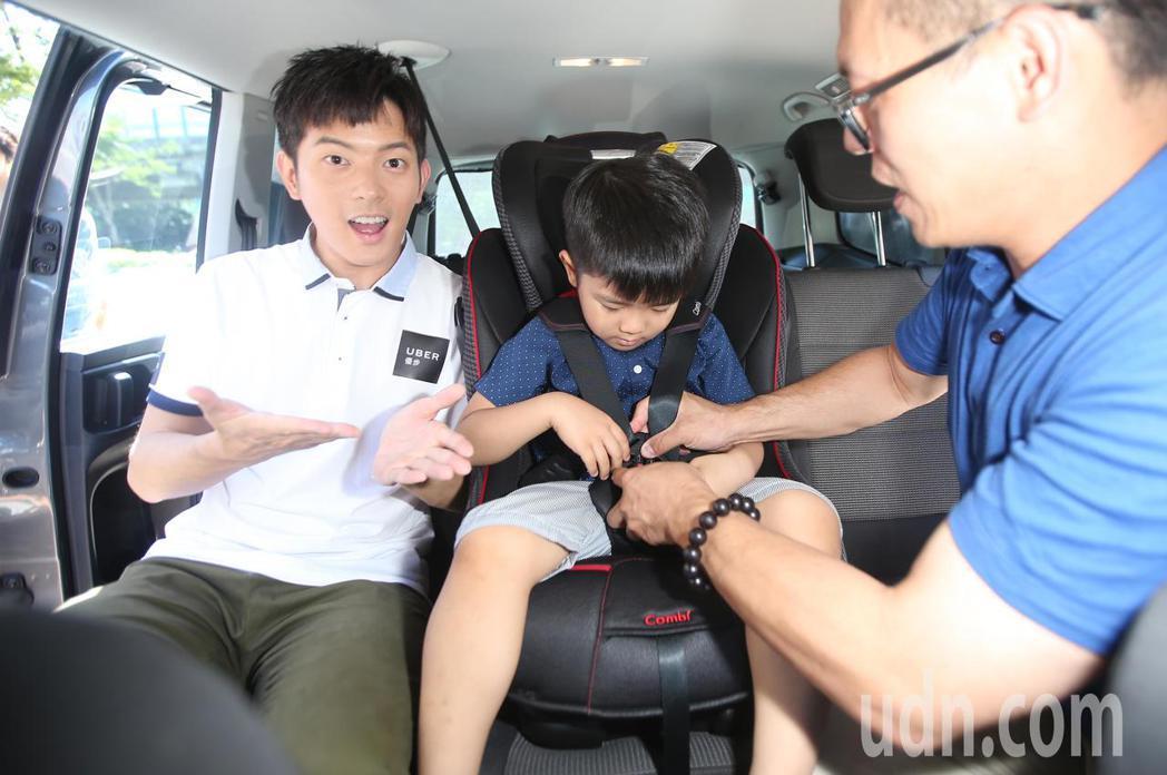 Uber今宣布於台北、新竹、台中、高雄啟動乘車新選項「寶寶優步」,藝人宥勝(左)...