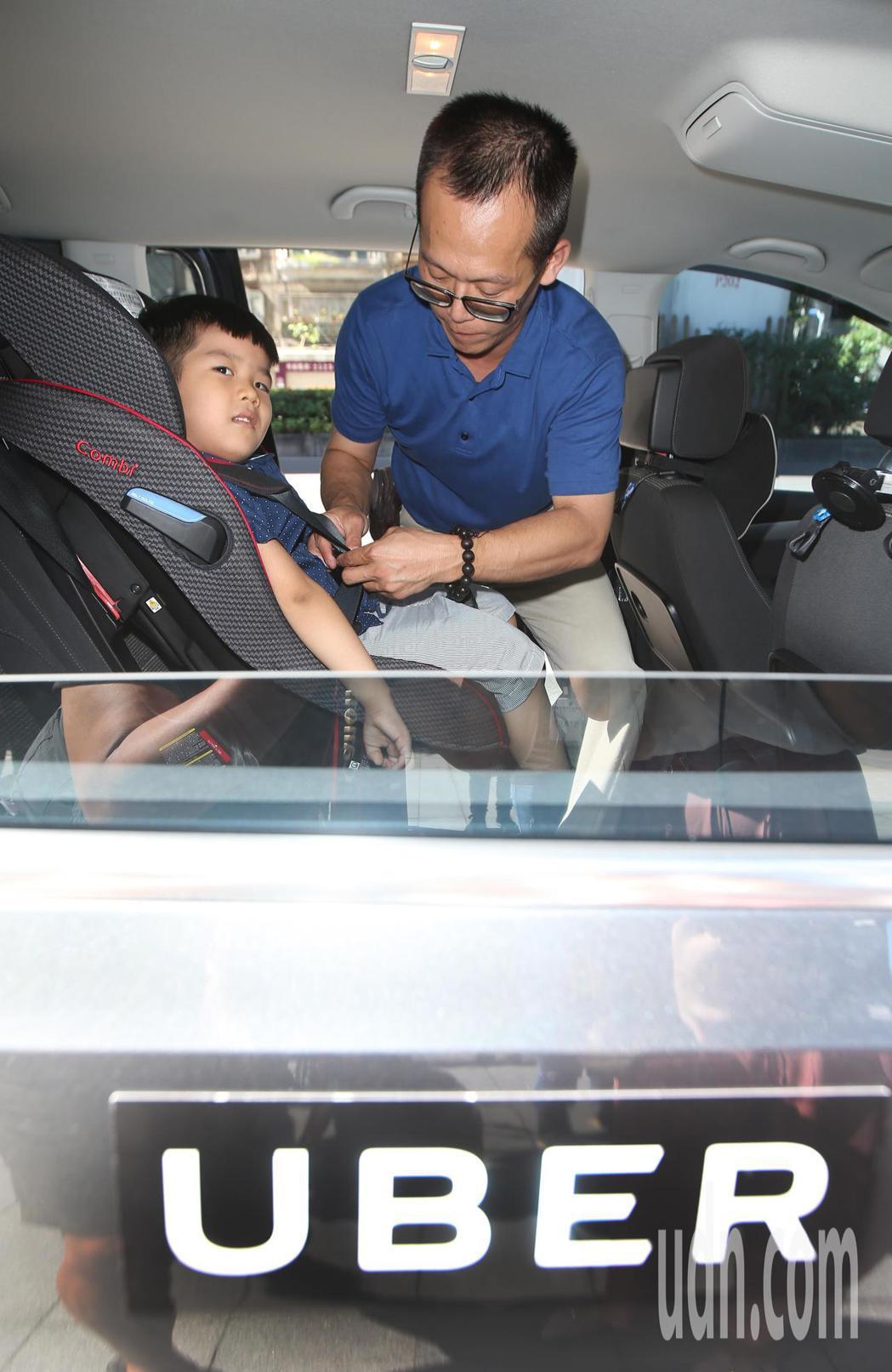Uber今宣布於台北、新竹、台中、高雄啟動乘車新選項「寶寶優步」,讓小孩也能安全...