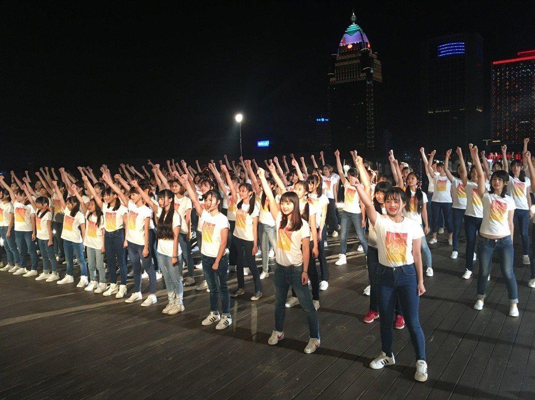 TPE48先前曾砸重金拍攝形象影片。圖/紅杉娛樂提供