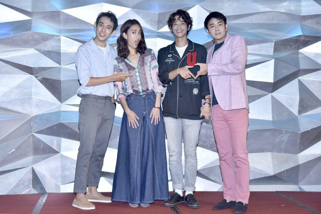 劉子千(右起)、劉以豪曬恩愛,閃瞎陳庭妮、徐鈞浩。圖/歐銻銻娛樂提供