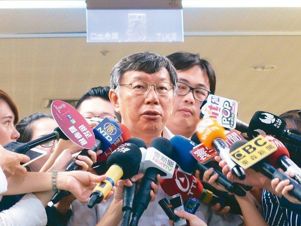 2015年8月8日蘇迪勒颱風襲台,台北市長柯文哲的妻子陳佩琪在臉書寫「先生難得整...