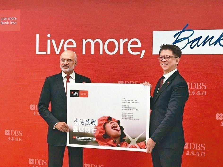 星展銀行執行總裁高博德(左)、星展銀行(台灣)總經理林鑫川共同發表星展銀行全新的...