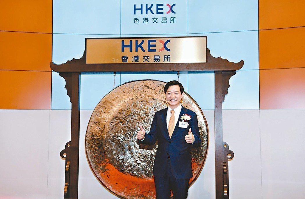 小米集團正式在香港交易所上市。小米董事長雷軍親自敲鑼開市。 新華社