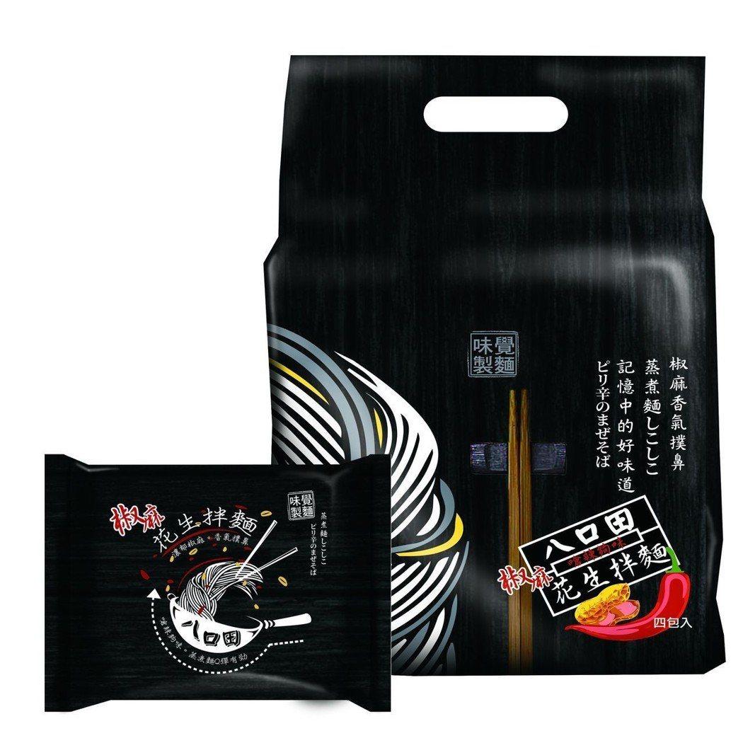 熱銷泡麵「黃粒紅--八口田椒麻花生拌麵」東森價270元(4包 2袋)。東森購物/...