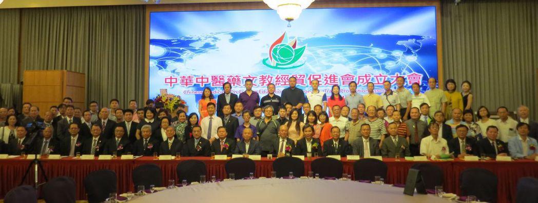 中華中醫藥文教經貿促進會全體會員合照。 李福忠/攝影
