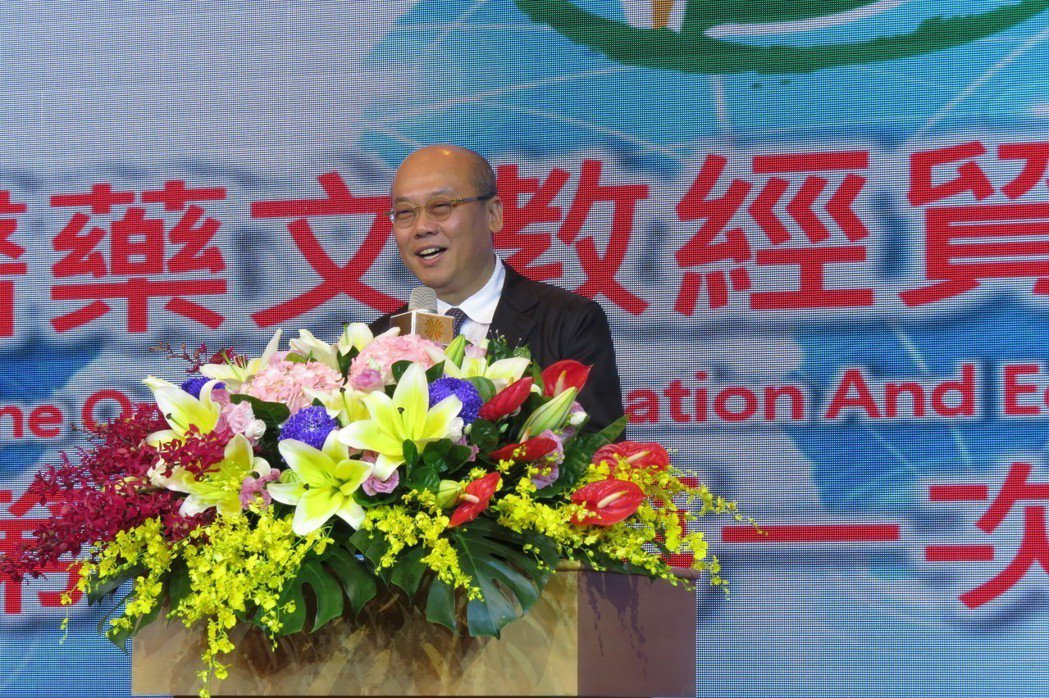 中華中醫藥文教經貿促進會召開會員成立大會,選出首任理事長朱溥霖。 李福忠/攝影