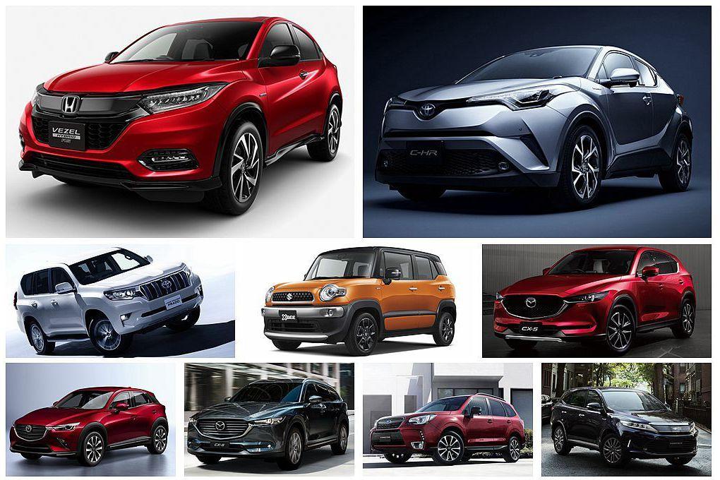 沒有RAV4、CR-V的市場!日本上半年暢銷休旅Top10出爐