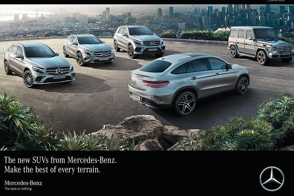 賓士目前有GLA、GLC、GLC Coupe、GLE、GLE Coupe、GLS和G-Class各式休旅車款可選。 圖/Mercedes-Benz提供