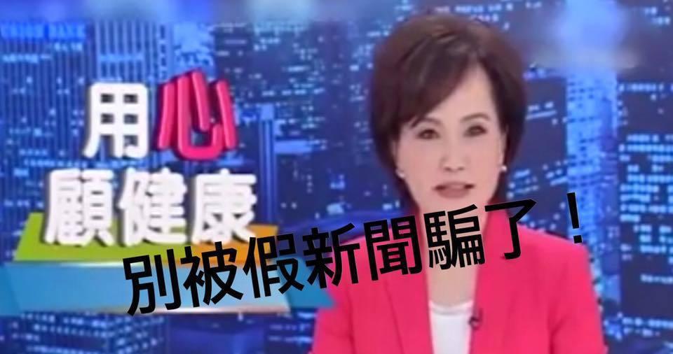 知名主播沈春華被生髮水廠商盜用肖像,讓她痛斥台灣的商業道德如此淪喪嗎?。圖/擷取...