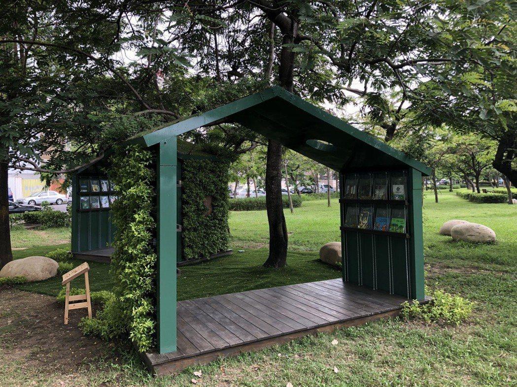 位於七期潮洋環保公園裡的書席,是龍寶建設設置的台中第一座企業響應的公園書席。 記...
