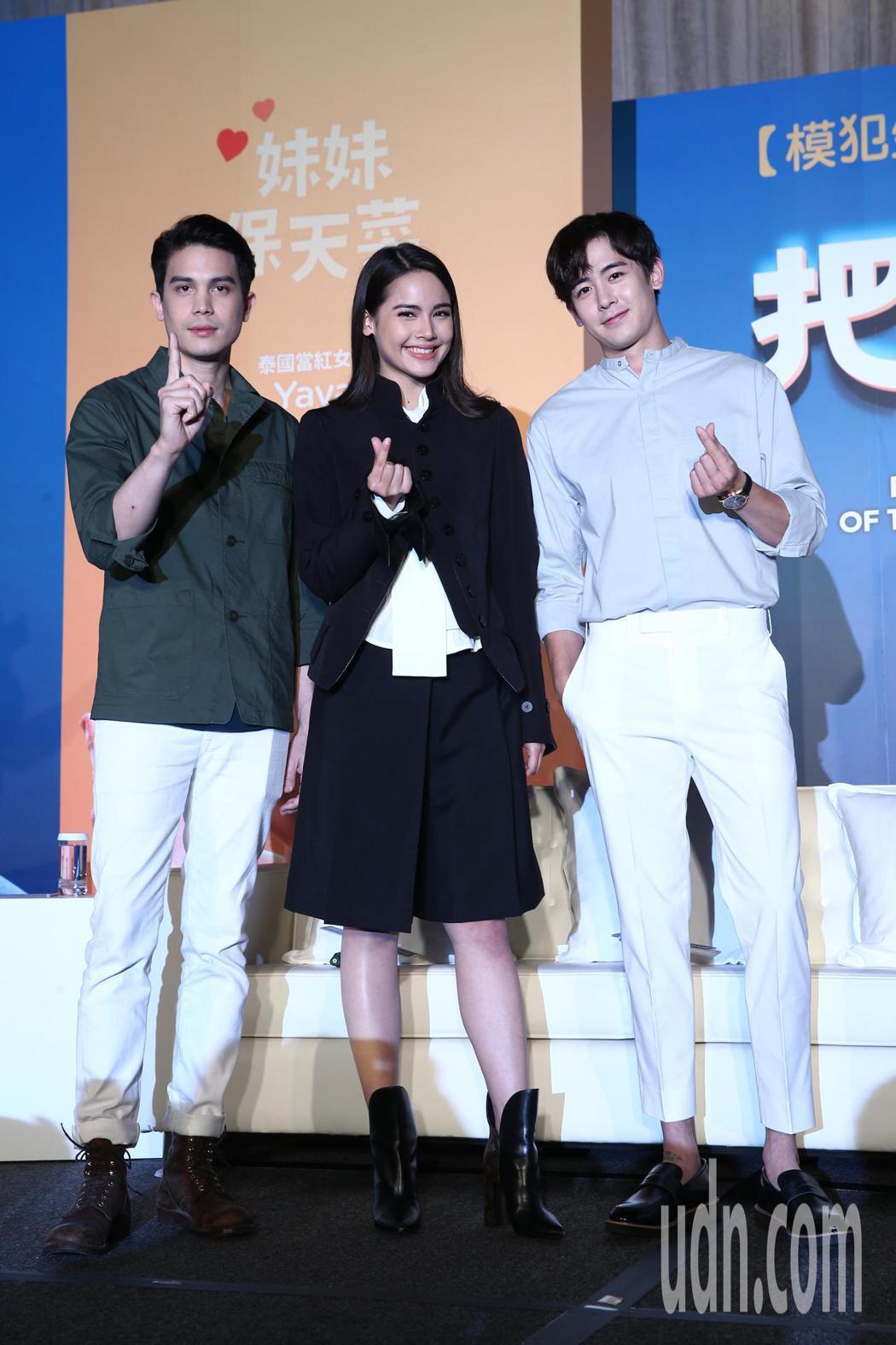 泰國影帝Sunny(左起)、泰國國民女神Yaya與2PM的尼坤下午出席電影「把哥...