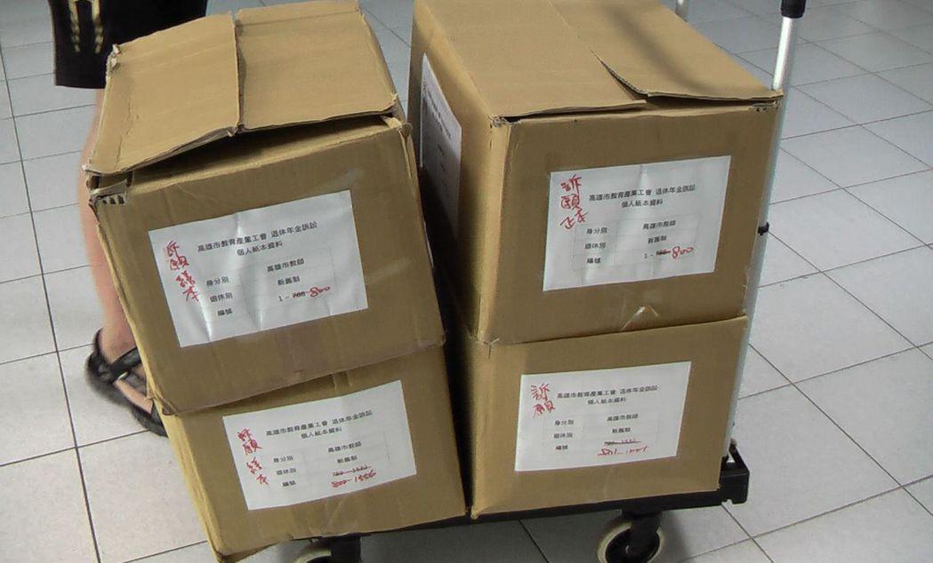 高雄市教育產業工會受理年金的1556份訴願書、11份復審書,分裝成四大箱。記者徐...