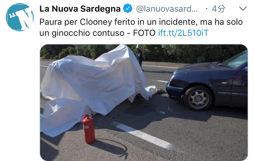 喬治克隆尼車禍。圖/摘自La Nuova Sardegna推特