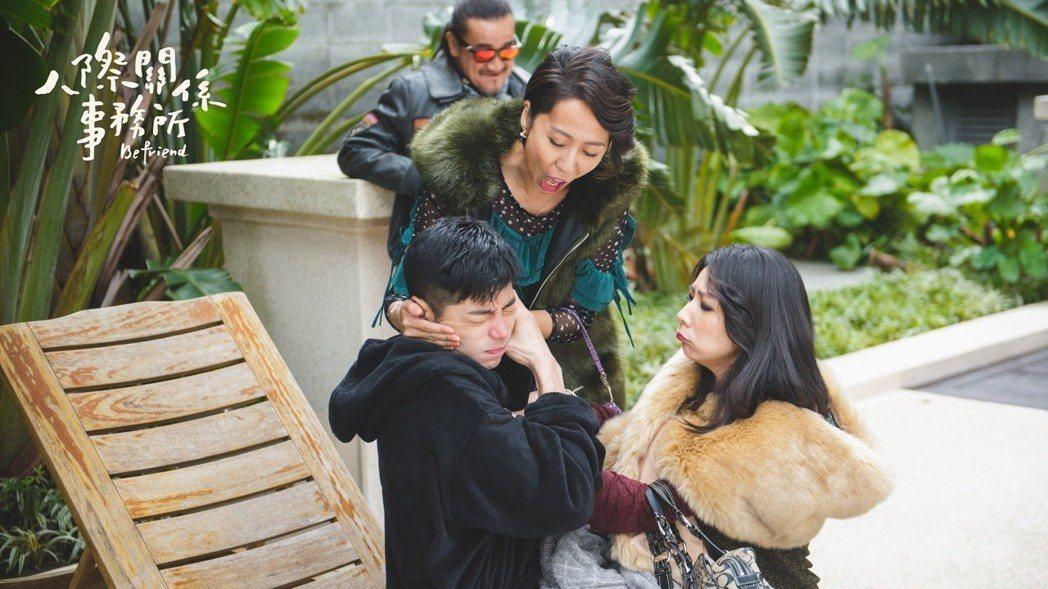 王柏傑劇中遭瘋狂姊姊玩弄。圖/歐銻銻娛樂提供