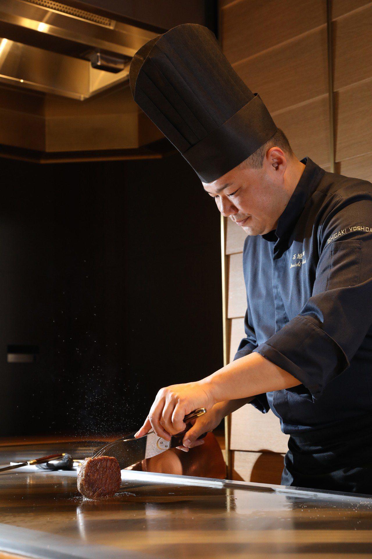 吉田純一主廚擔任石垣吉田台北店及但馬家鐵板燒顧問。圖/文華精品提供