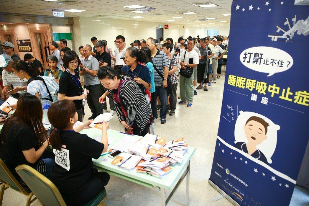 台灣睡眠醫學學會主辦的「打鼾止不住?睡眠呼吸中止症講座」,吸引大批民眾熱烈參與。...