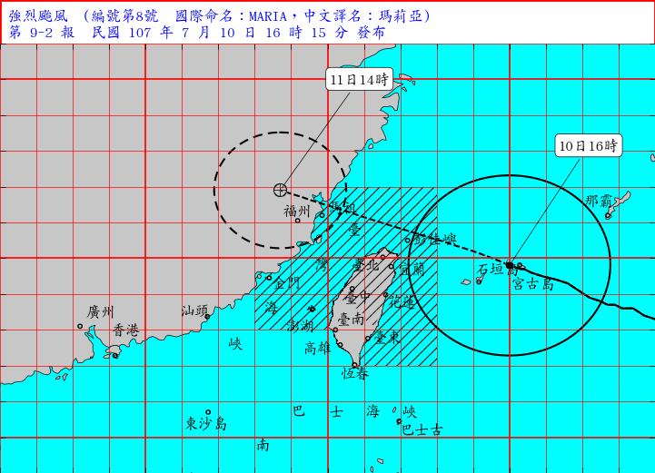 瑪莉亞降為中颱。圖/氣象局提供