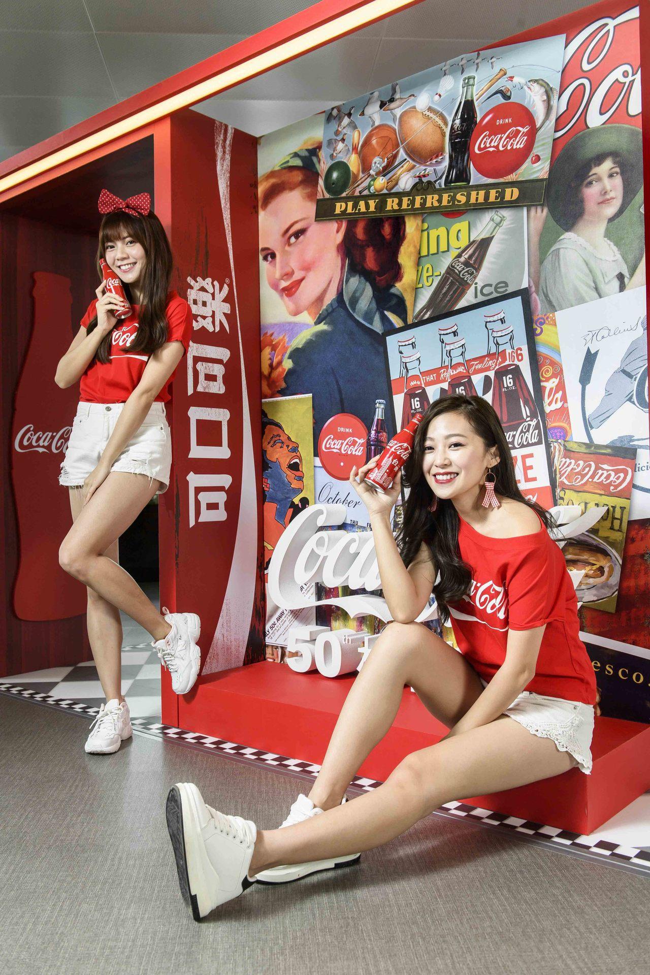 可口可樂在台50周年特展台北101觀景台展區,暑期限定開放。圖/可口可樂公司提供