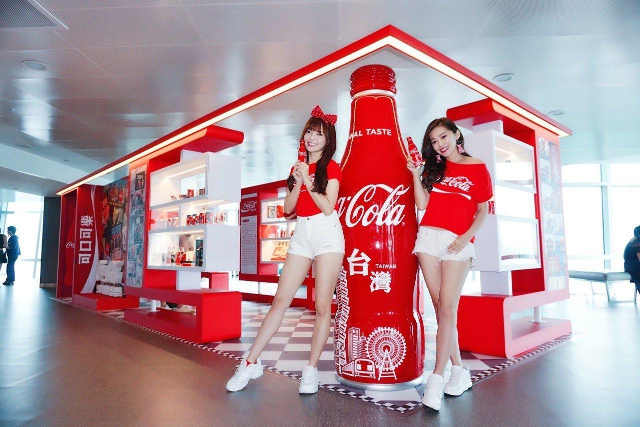 7月11日至8月26日止,可口可樂在台北101觀景台挑戰品牌史上最高展覽地點。記...