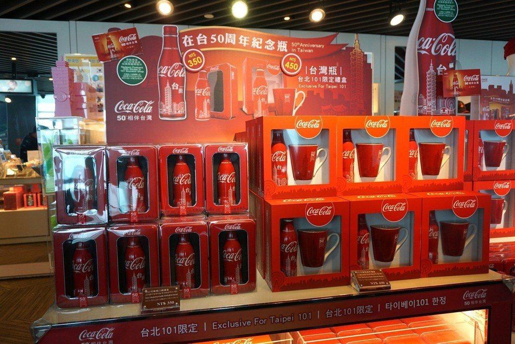 此次配合展覽推出兩款台灣瓶經典禮盒,只在台北101獨家販售。記者黃筱晴/攝影